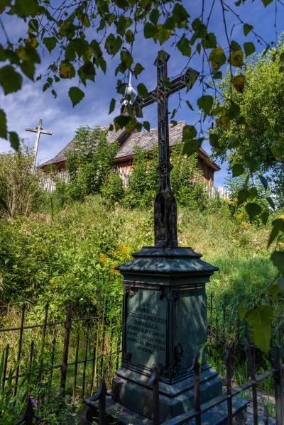 루블린 마을 민족지 박물관 그리스 카톨릭 교회 10