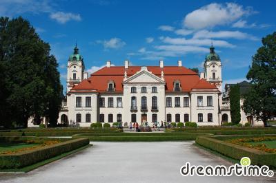 코즈로브카 궁 메인 빌딩