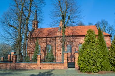 복된 성모마리아 방문 교회
