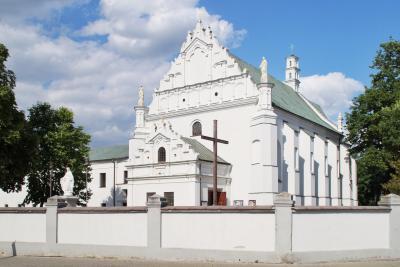 복된 성모 마리아 원죄없는 잉태 교회 및 수도원