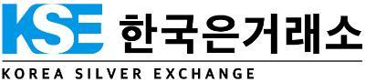 한국은거래소