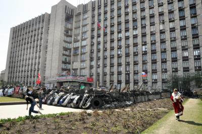도네츠크 정부 빌딩