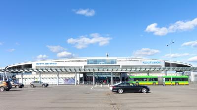 포즈난 아비카 공항