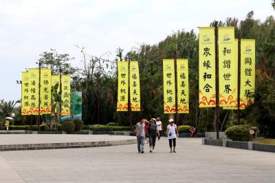남산불교문화원, 불이문 10