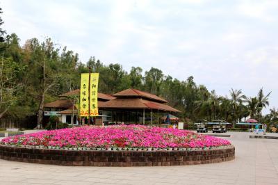 남산불교문화원, 불이문 12