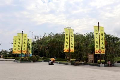 남산불교문화원, 불이문 11