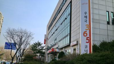 안양우체국 03