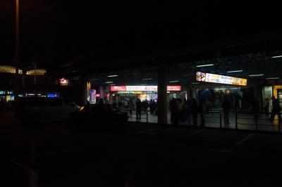 주하이 시 국경 11