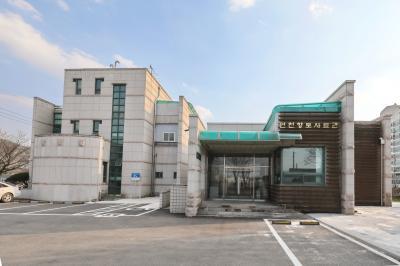 연천문화원