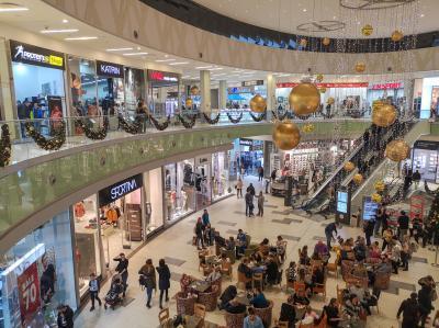 크라구예바츠 플라자 쇼핑 센터 02