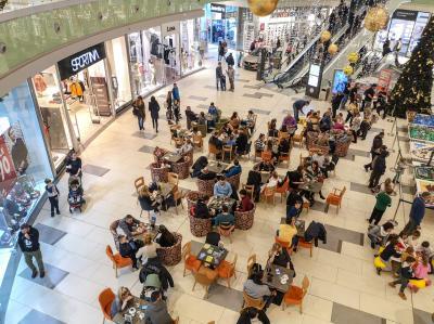 크라구예바츠 플라자 쇼핑 센터 01