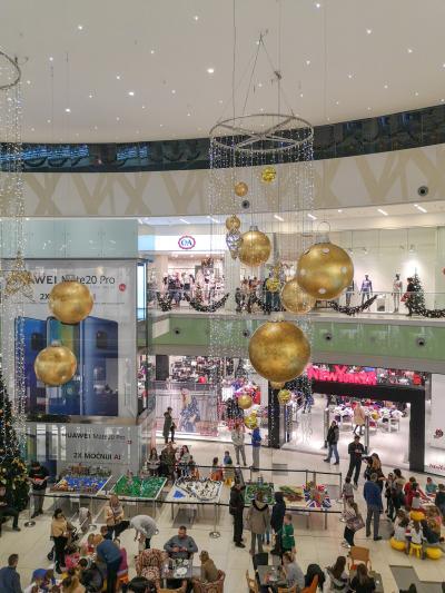 크라구예바츠 플라자 쇼핑 센터 05