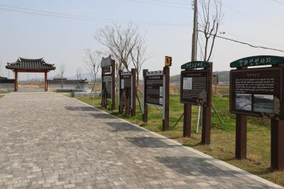 고려천도공원 10