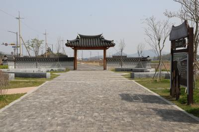 고려천도공원 11