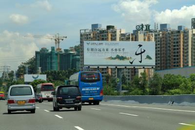 선전 바오안 국제공항에서 경제특구 입구 가는 길