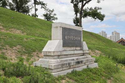 처인성 승첩기념비 03