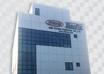 신광화학산업