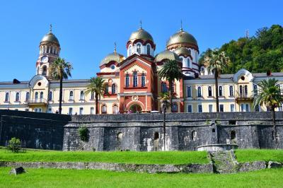 새 아토스 수도원