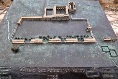 알라모 전몰장병 기념비 09
