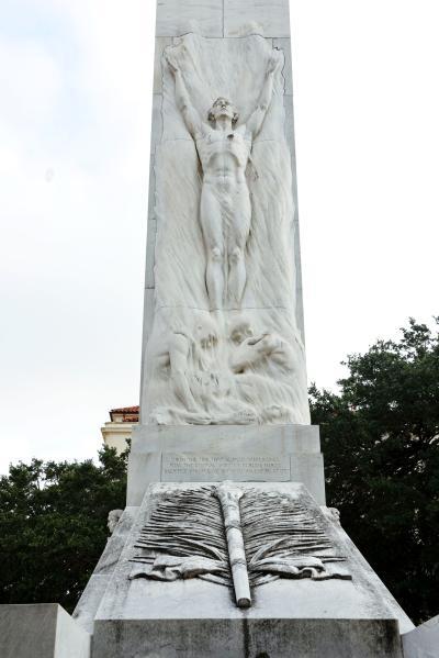 알라모 전몰장병 기념비 13