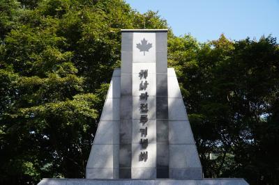 가평 캐나다 전투기념비 02