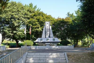가평 캐나다 전투기념비 01