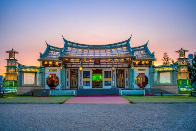 타이완 호성궁
