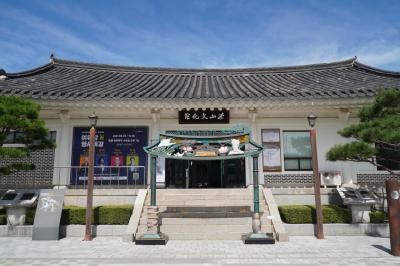 다산문화관