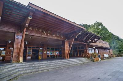 아리산역 03