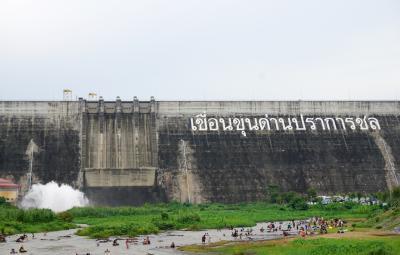쿤 단 프라칸 댐  06
