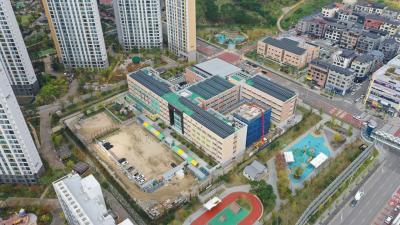다산한강초등학교