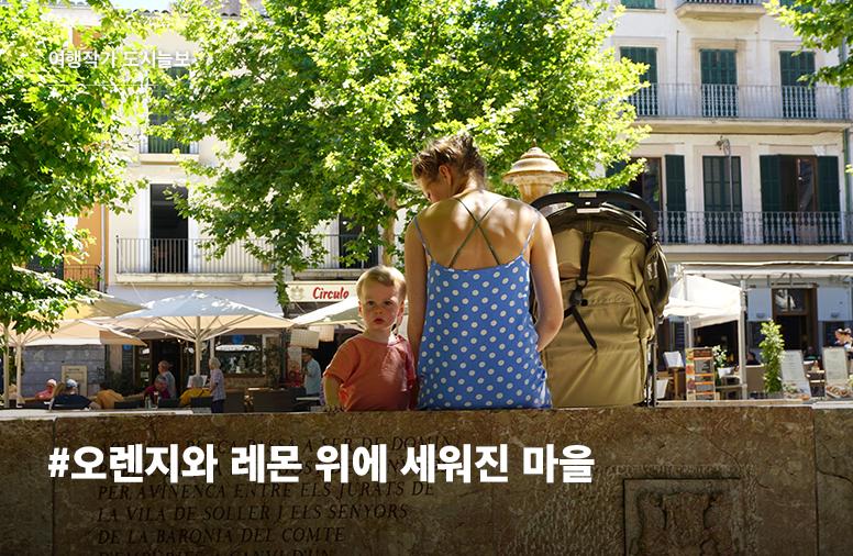 김수진 소예르