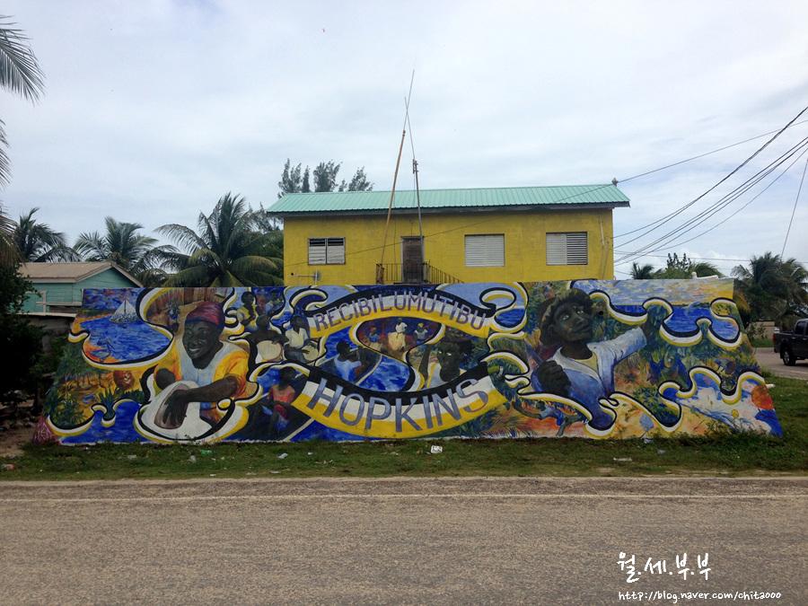 월세로 세계여행, #21-4. 벨리즈 - 홉킨스 (Hopkins, Belize)
