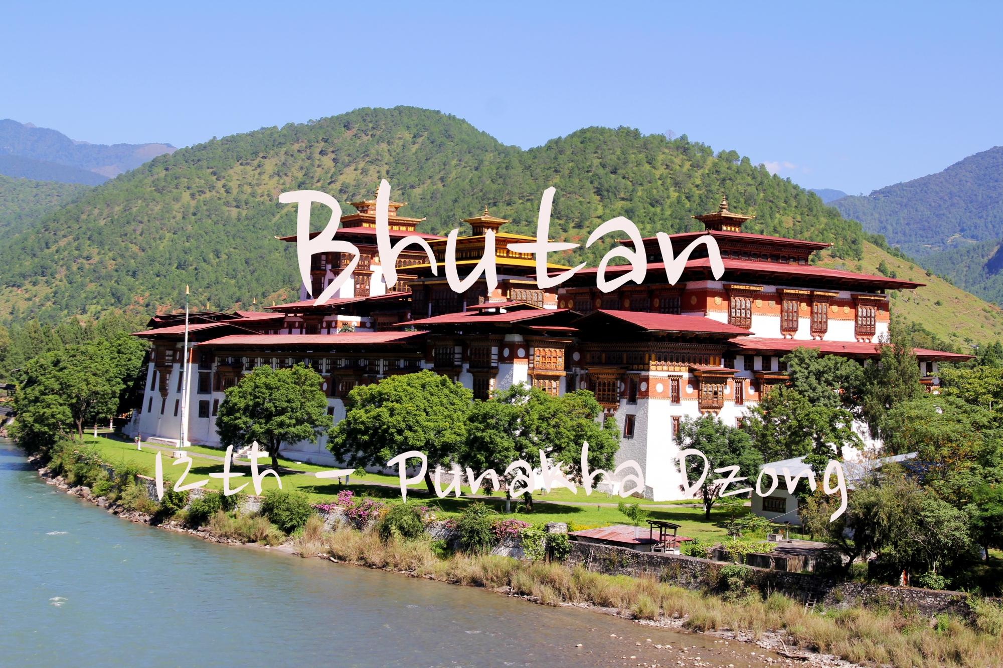 제13화 - 부탄 건축의 걸작, 푸나카