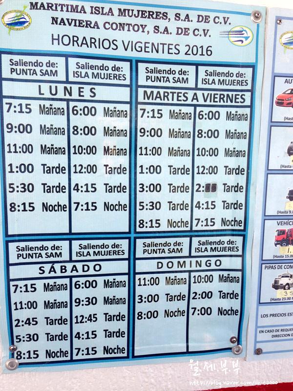 월세로 세계여행, #22-3. 멕시코 - 이슬라 데 무헤레스 (Isla de Mujeres, Mexico)