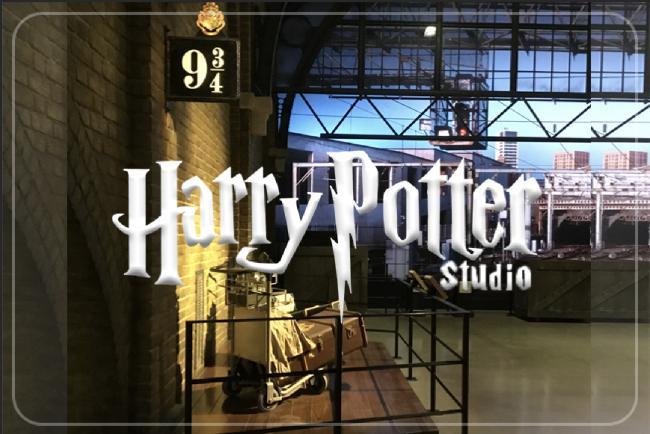 어릴적 로망, 해리포터 스튜디오에 가다 #2