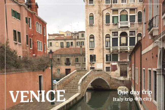 운하와 함께 낭만을 느낄 수 있는 베네치아