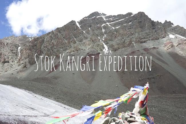 일반인의 해발 6153m의 산 스톡 캉그리 도전!