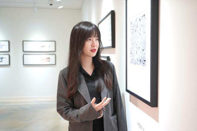 세종시 예술의 중심, 반곡동 BOK아트센터