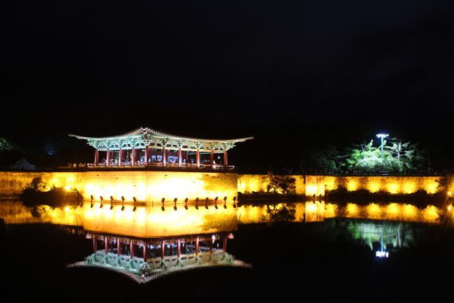 아름답고 찬란한 경주의 밤, 동궁과 월지