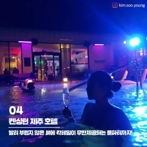 (사진 출처 : 인스타그램 @kim.soo.young)
