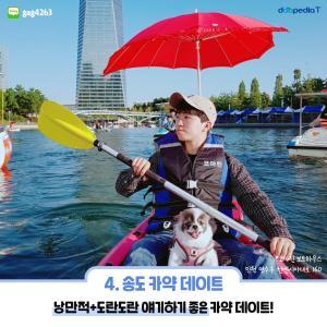 주소: 인천 연수구 컨벤시아대로 160 센트럴파크 보트하우스  (사진 출처 : 네이버블로그 gag4263)