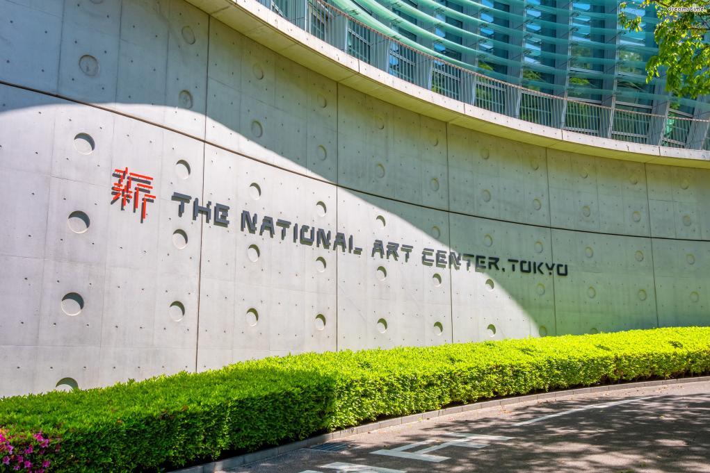 [4] 상징물  츠타야 서점의 공간 디자인, 유니클로의 로고와 공간 디자인 등을 맡아  현재 일본에서 가장 잘 나가는디자이너로 불리는 '사토 카시와'가 디자인한  붉은색 로고가 국립신미술관의 중요한 상징이라고 할 수 있겠다.