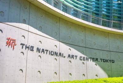 해당 로고는 미술관의 이름인 새로울 신(新) 자를 변형하여 만들어졌는데,  '독창적이며새로운 패러다임을시도하는 미술관'이라는의미와  각 획들을 열어놓음으로써 '열린 미술관'이라는 의미를 담았다고 한다.