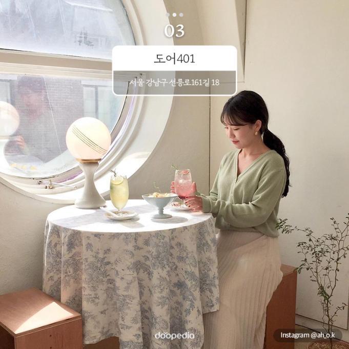 ③ 도어401 서울 강남구 선릉로161길 18    Instagram@ah_o.k