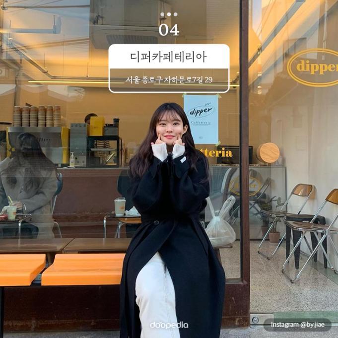 ④ 디퍼카페테리아 서울 종로구 자하문로7길 29    Instagram@by.jiae