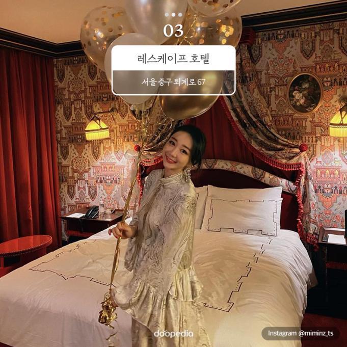 ③ 레스케이프 호텔 서울 중구 퇴계로 67    Instagram@miminz_ts
